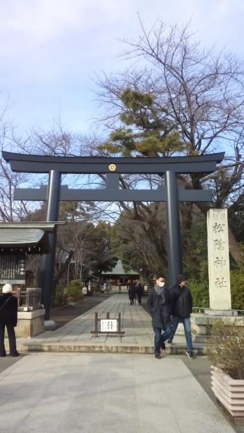 shoin torii
