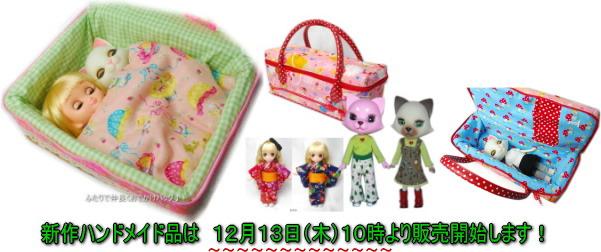 20121212-TOP.jpg