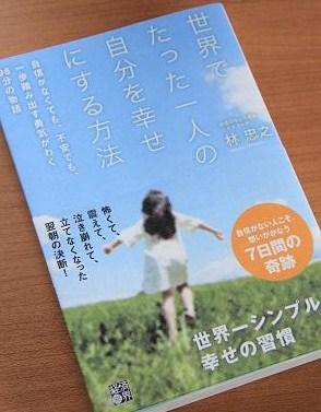 001_20120618215905.jpg