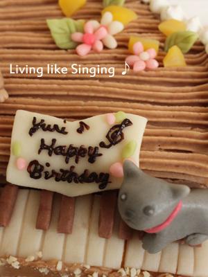 ピアノ型ケーキ マジパン