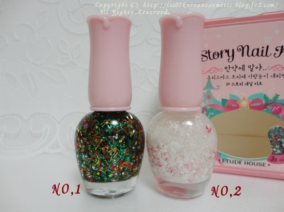 【ETUDE HOUSE】If story nail kitⅢ