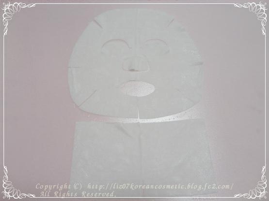 コリアナ 緑豆マスク
