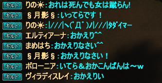 20140205_02.png