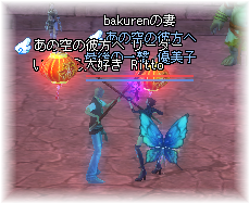 20140205_05.png