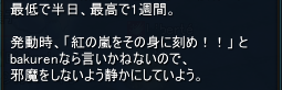 20140205_13.png