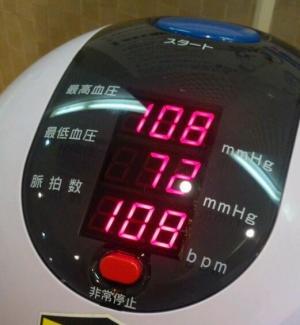 DCIM0025-1_convert_20120628224058.jpg