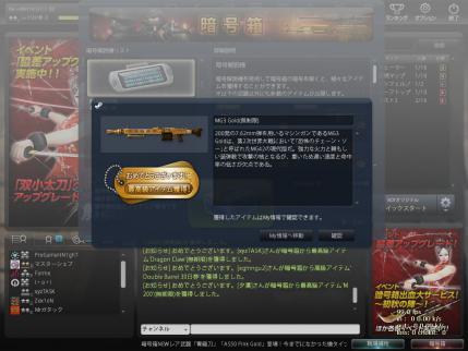 Snapshot_20120928_2134540.jpg
