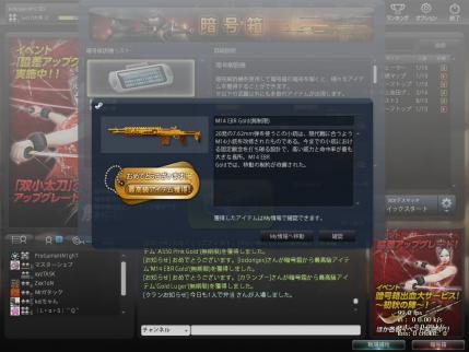 Snapshot_20120928_2144030.jpg