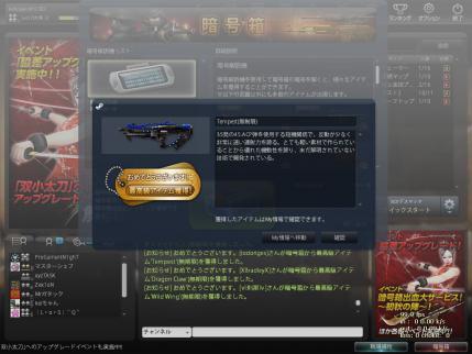 Snapshot_20120928_2146430.jpg
