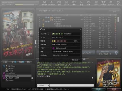 Snapshot_20121110_2234500.jpg