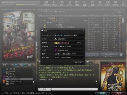 Snapshot_20121110_2234540.jpg
