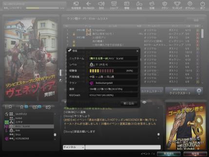 Snapshot_20121110_2235150.jpg