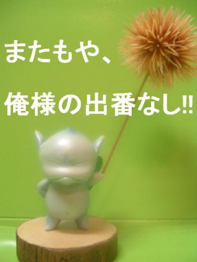 kuripack1.jpg