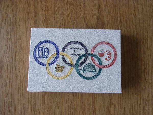 ホリホリチクチクオリンピック