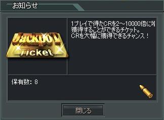 7jCZAmyjgGm54Vx_1350061526.jpg