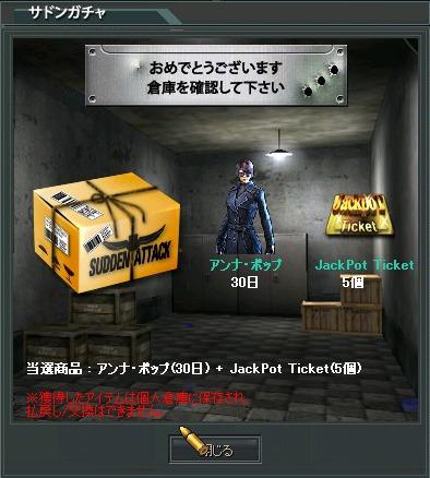 obeDy3nYXt0CBYQ_1350061369.jpg