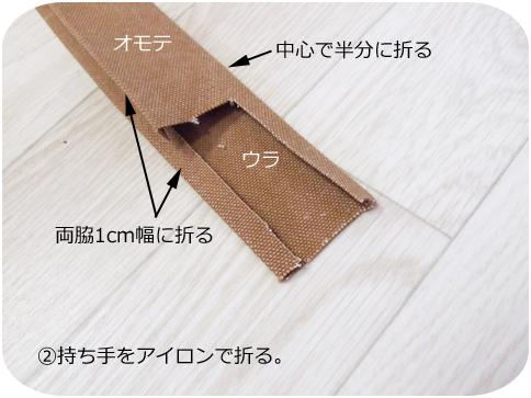 hosoku3.jpg