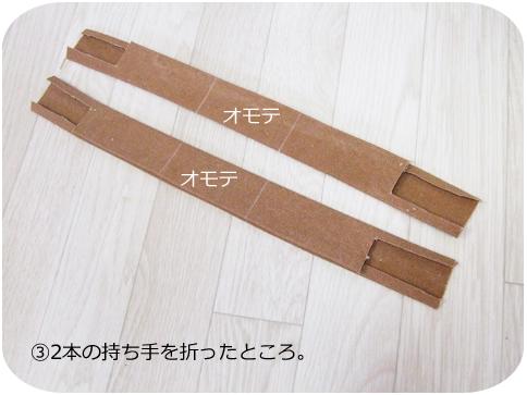 hosoku4.jpg