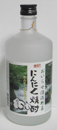 ニンニク焼酎
