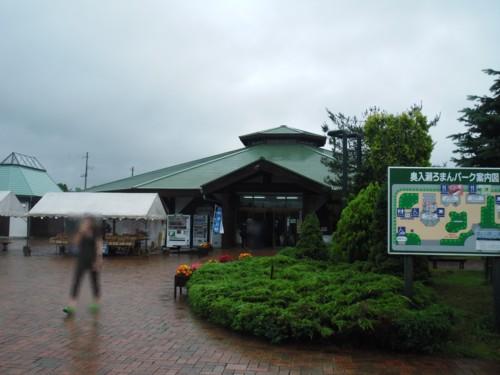 道の駅 奥入瀬