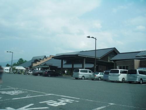 道の駅 遠野