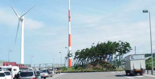 岩城 強風 松 風力発電