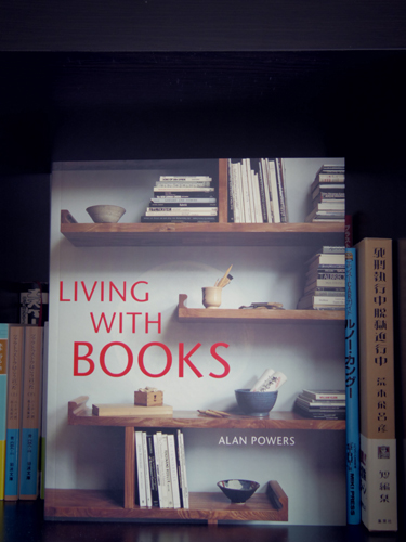 livingwithbooks.jpg