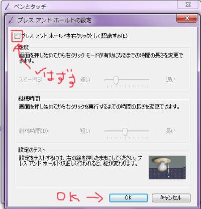 2012121502.jpg