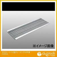 diy-tool_o11-0005.jpg