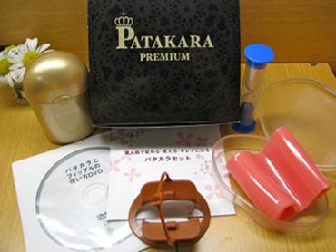 patakara2_20120527211055.jpg