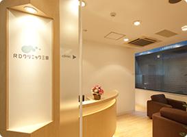 photo_clinic.jpg