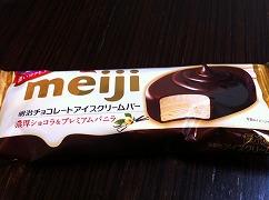 明治チョコレートアイスクリームバー1