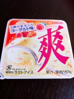 爽 3種の果実入りヨーグルト味1