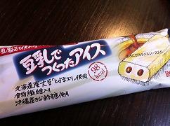 豆乳でつくったアイス1