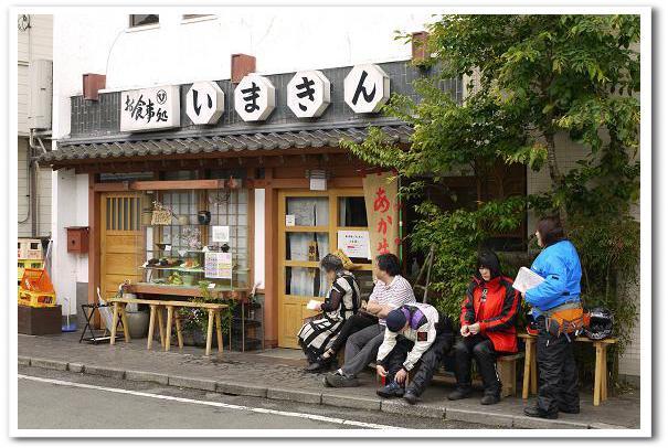 2012.05.20~21 阿蘇ツーリング (21)