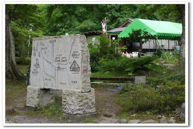12.08.28~29 蒜山キャンプツーリング (15)