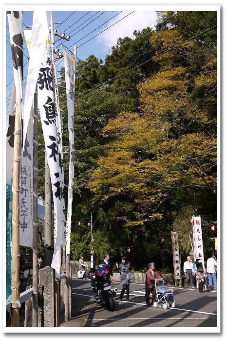 10.11.15~16 伊勢ツーリング (11)