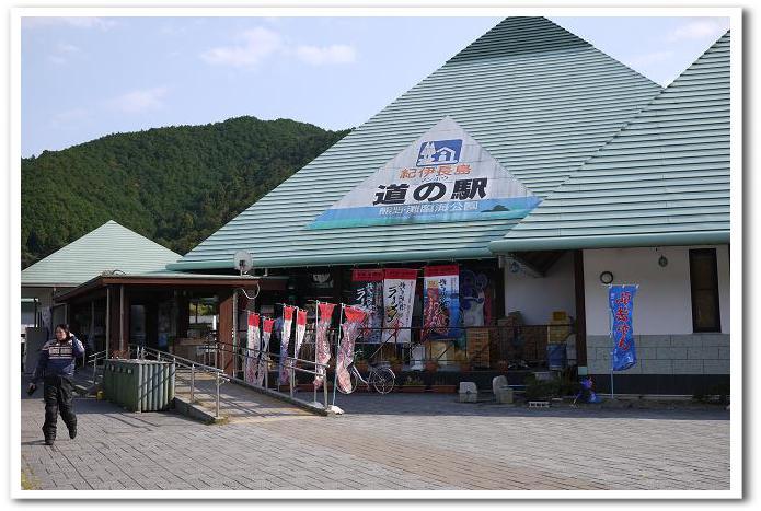 10.11.15~16 伊勢ツーリング (14)