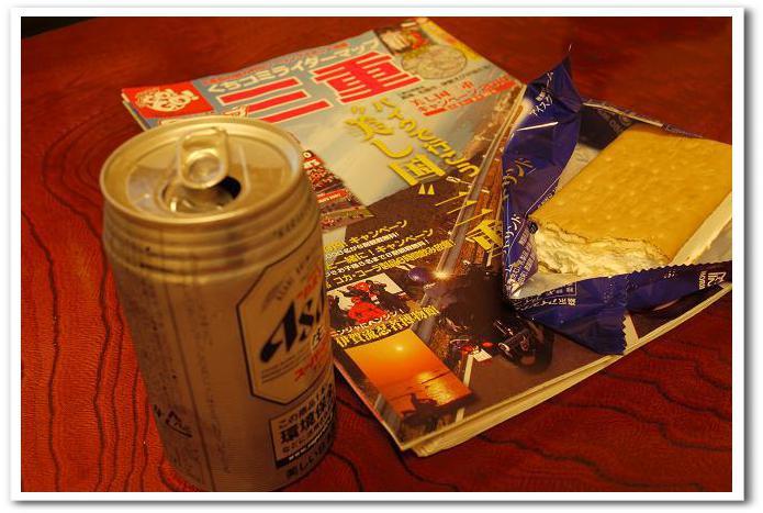 10.11.15~16 伊勢ツーリング (21)
