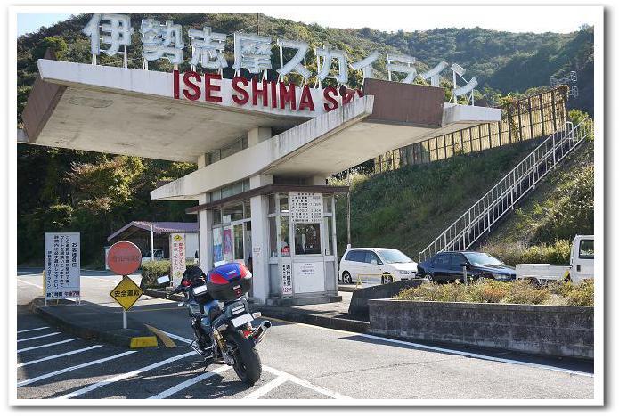 10.11.15~16 伊勢ツーリング (31)