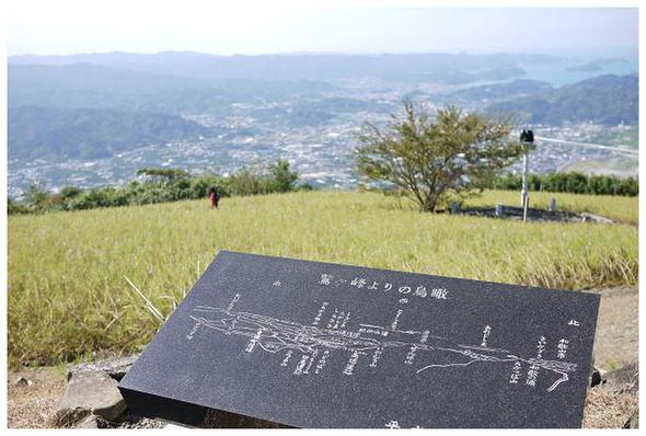 12.10.02 有田ツーリング (2)