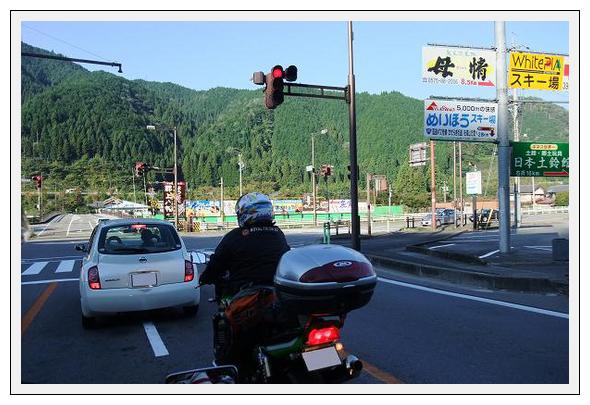 12.10.15~16 飛騨高山ツーリング (3)