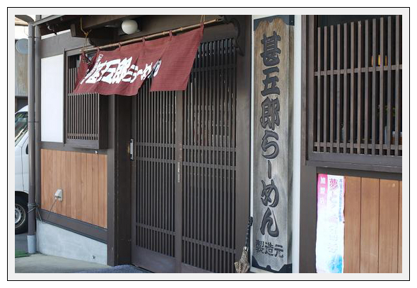 12.10.15~16 飛騨高山ツーリング (25)