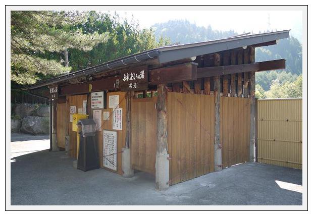 12.10.15~16 飛騨高山ツーリング (39)