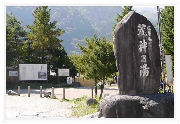 12.10.15~16 飛騨高山ツーリング (38)