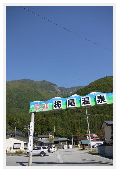 12.10.15~16 飛騨高山ツーリング (41)