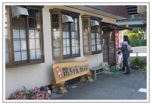 12.10.15~16 飛騨高山ツーリング (43)