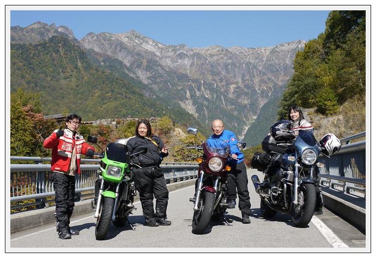 12.10.15~16 飛騨高山ツーリング (49)