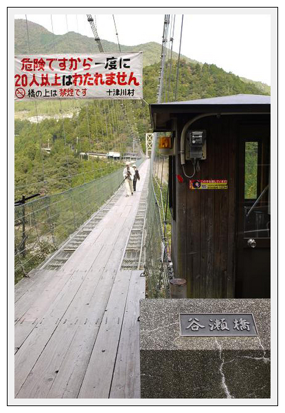 12.10.30 十津川ツーリング (13)