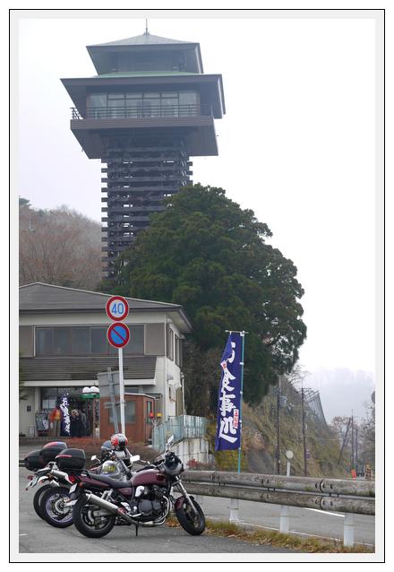 12.11.13 高野龍神スカイライン (8)